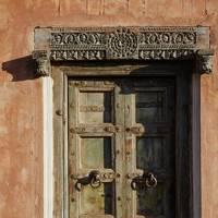 Door - Bujera Fort