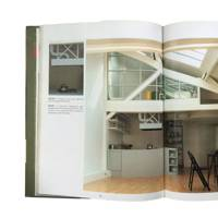 'The International Book of Lofts' by Suzanne Slesin, Stafford Cliff and Daniel Rozensztroch