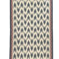Ikat rug, from £195