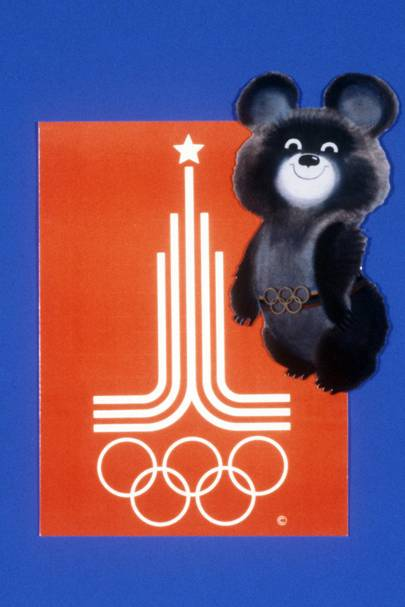 Moscow Mascot