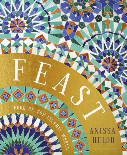 Feast (Bloomsbury), £45