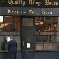 Quality Chop House