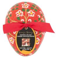 Booja Booja Almond & Sea Salt Truffle Egg, £9.99