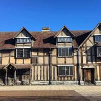 William Shakespeare: Shakespeare Birthplace