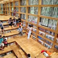 Liyuan Library, near Beijing, China