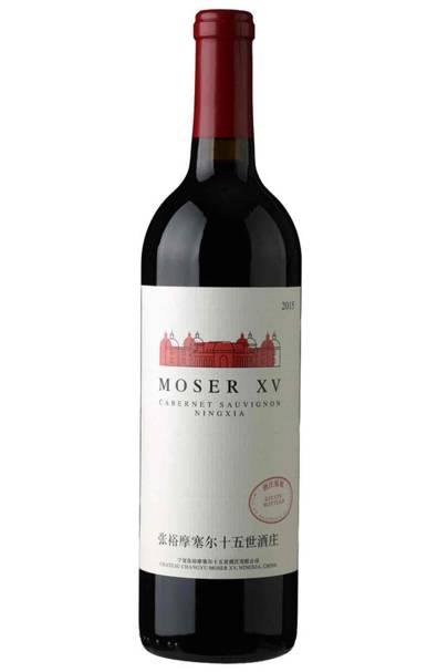Moser XV 2015 Cabernet Sauvignon