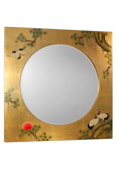Gaulden Mirror