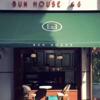 Tea Room at Bun House