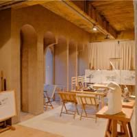 Studio - Cement Factory